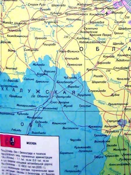 Скачать карту московской области