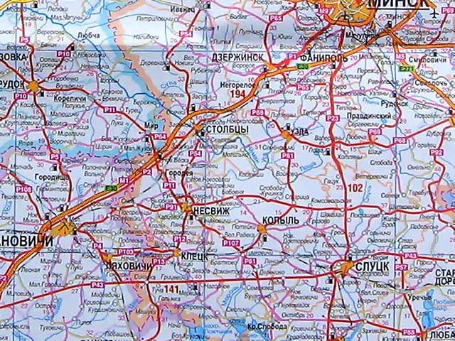 Где находится Несвижский замок